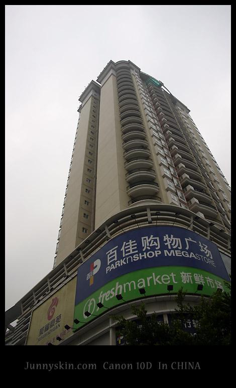 dafab44b544  여행사진 중국-1 주니 2005-04-22 09 34 03 70489 중국여행기 Canon ...